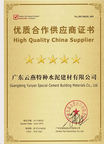 cement render-skim coat-best paint for stucco-YUNYAN