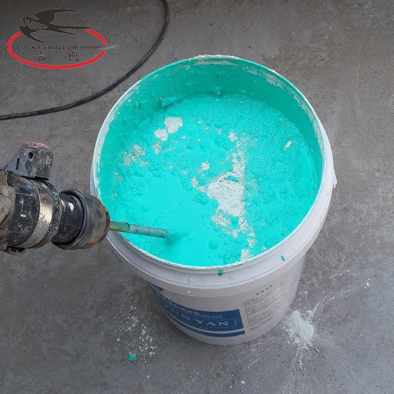 Hot waterproof basement cement floor waterproofing YUNYAN Brand
