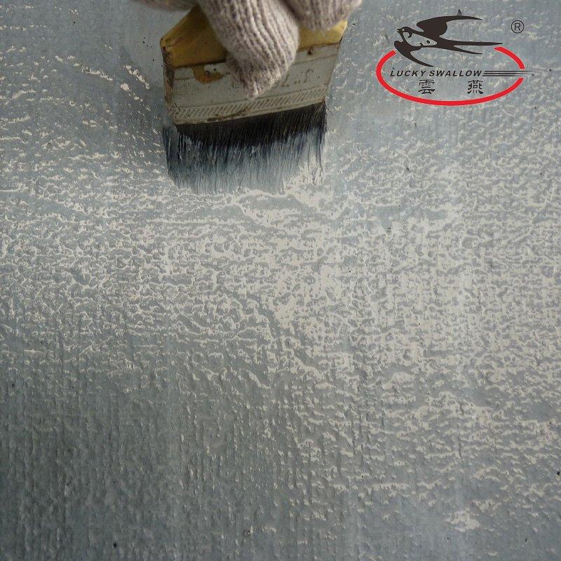 YUNYAN-Find Best Basement Waterproofing Wps Capillary Crystalline Waterproof-1