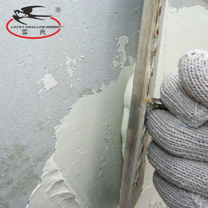 External Skim Coat Wall Putty (Renovated type)