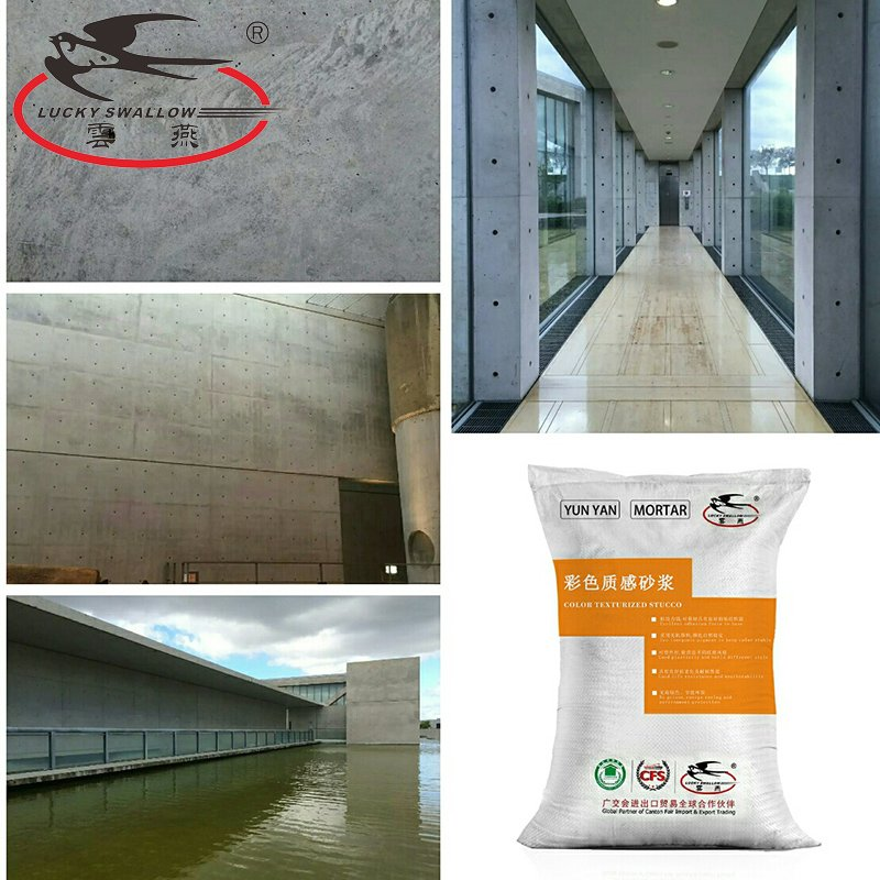 YUNYAN-Painting A Stucco House Exterior Fashionable And Popular Concrete Cement