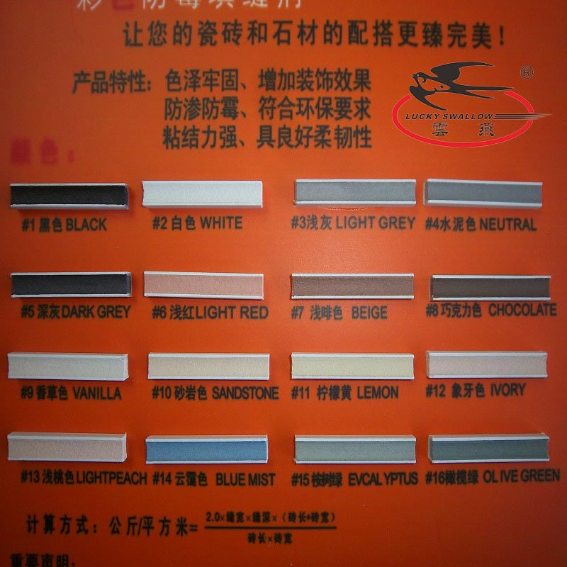 YUNYAN-High Quality Colored Tile Grout | Grout Product Series-5