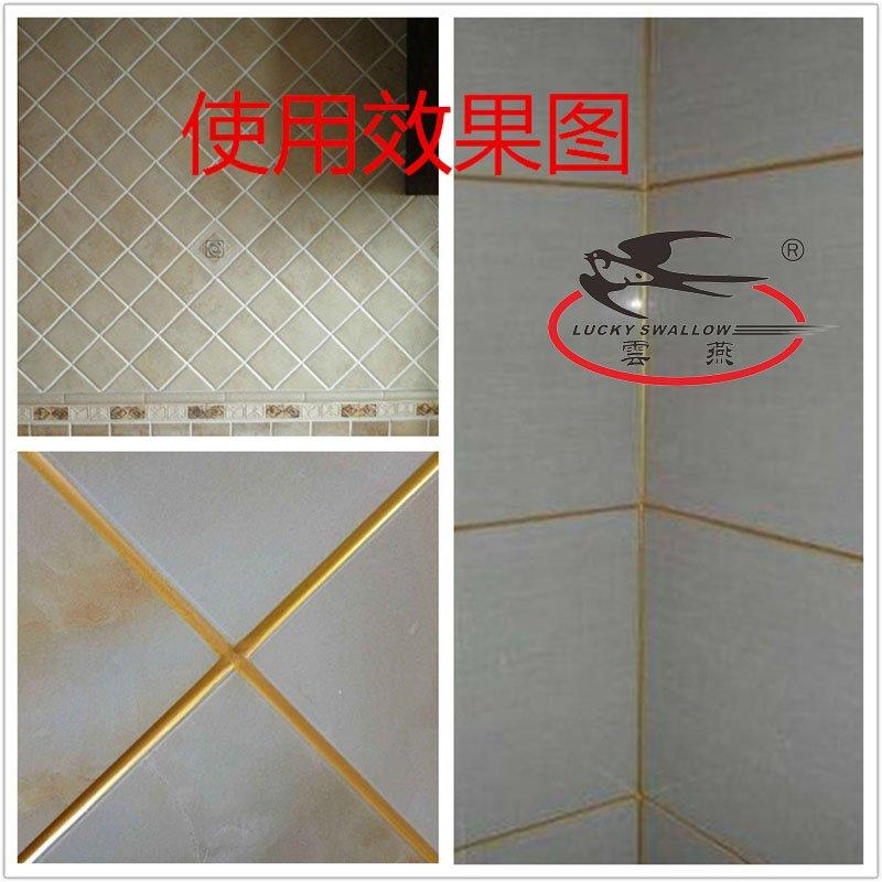 Double Component Colored  Epoxy Tile Grout