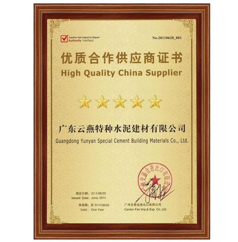 Certification of high quality of China supplier