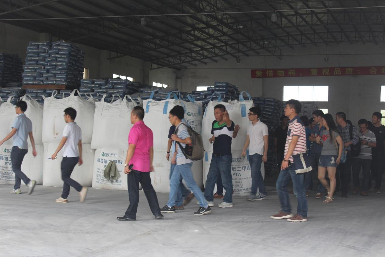 YUNYAN-Read Warmly welcome Dulux team to visit our factory-20151106 News On Yunyan Special Cement Bu