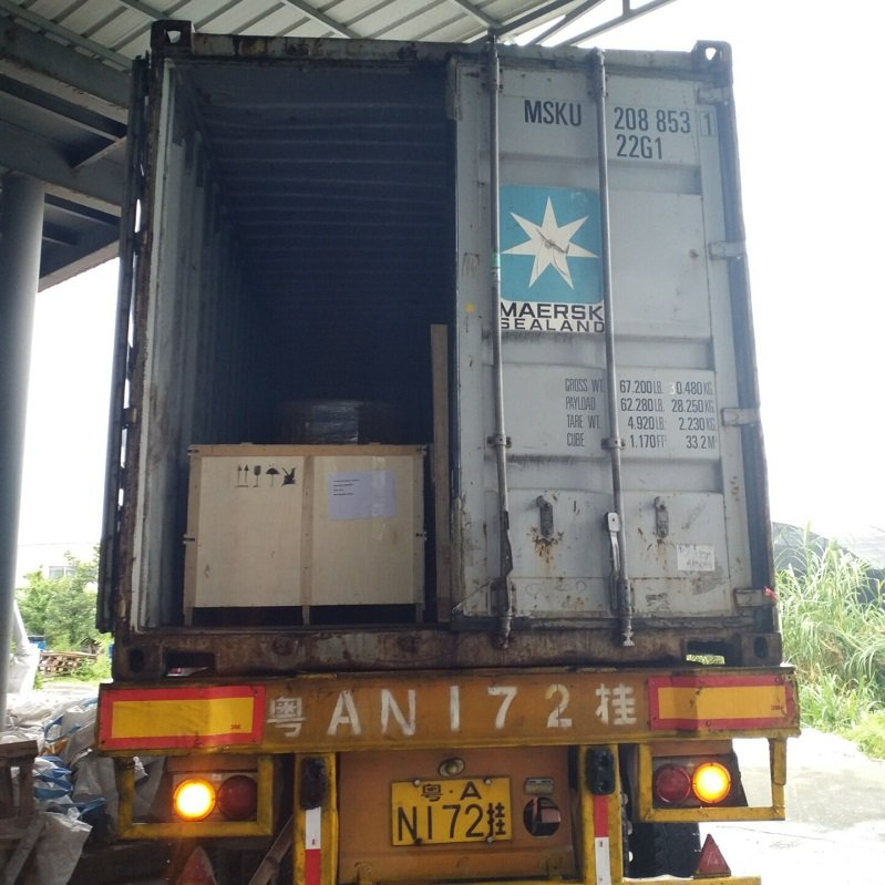 YUNYAN-We delivered Non-metallic floor hardener to Mauritius customer for food factory project | Scr-4