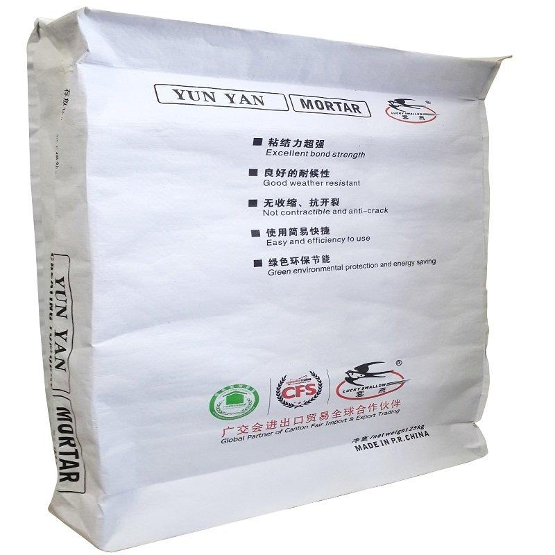 cement plaster repair YUNYAN Brand cement rendered wall factory