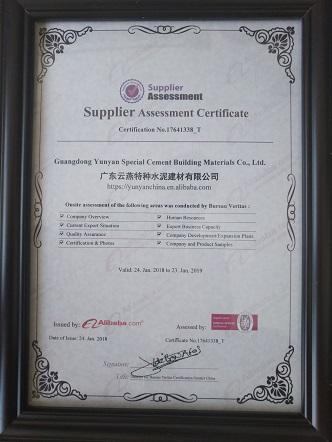 YUNYAN-Best Cement Render Manufacture-10