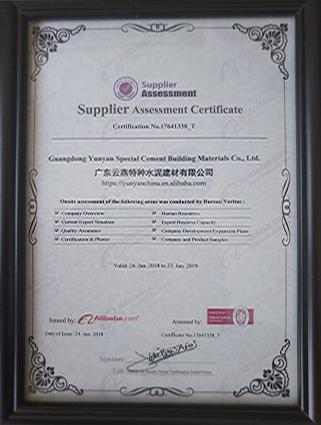 waterproof basement cement floor latex antipermeability waterproof basement flooring YUNYAN Brand