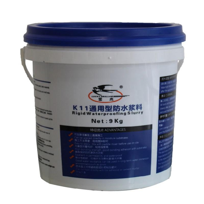 Commonly Used  All Purpose Rigid Cement Waterproofing Slurry For Bathroom and Balcony