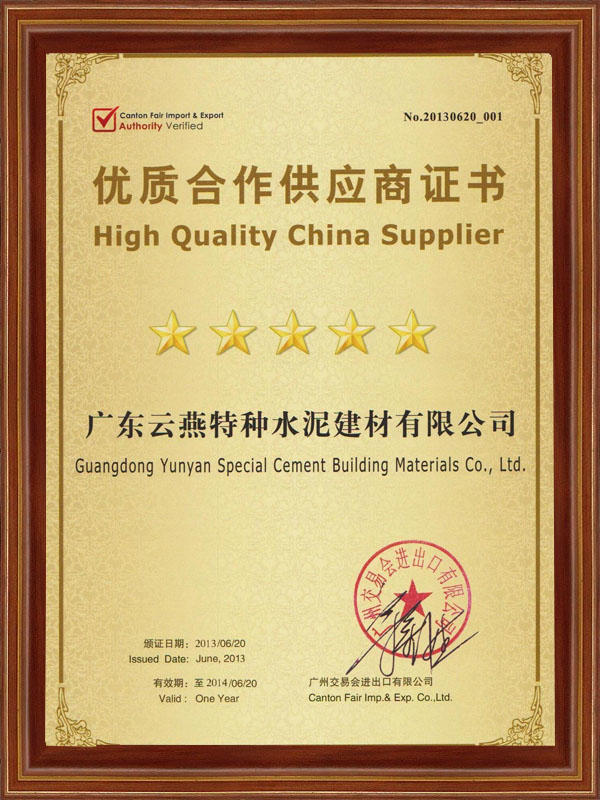 Hot stone tile adhesive sanded YUNYAN Brand