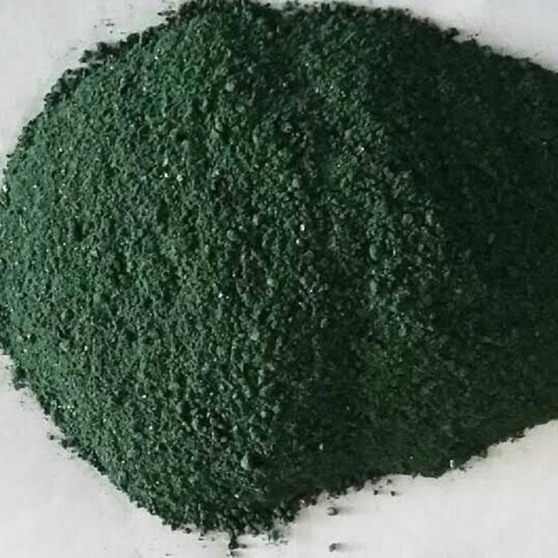 YUNYAN-Epoxy Floor Paint Price Manufacture   Non Metal Aggregate Concrete Floor-1