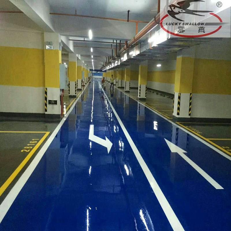 YUNYAN-Epoxy Floor Paint Price Manufacture | Water Based Self Leveling Epoxy Floor-1