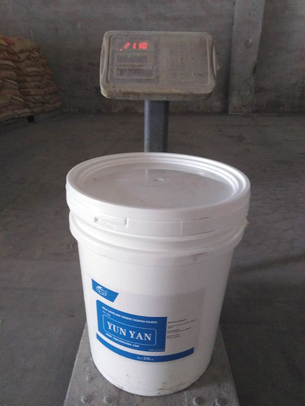 YUNYAN-Thailand Linchabang Self-leveling Cement And Interfacial Agent   Cement Render-1