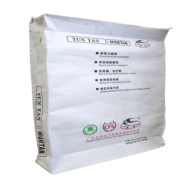 Self Leveling Floor Cement Screed Plaster Mortar