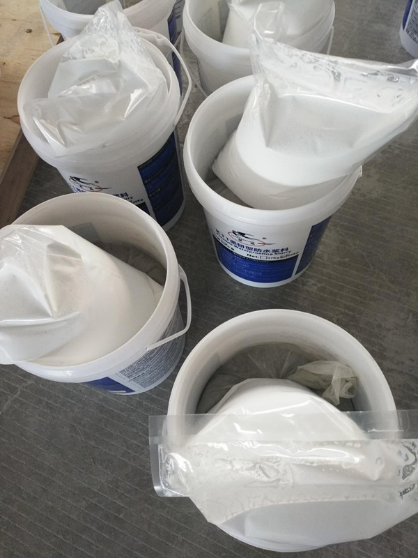 YUNYAN-Flexible Cement Latex Compound For Swimming Pool To Philippines News About